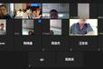 在沈陽多語種視頻會議選ZOOM