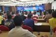 2019年10月25日2019國際機械工程教育大會-上海同傳