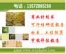 蚌埠可行性报告代写公司农业项目研究