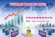 柳州技术投标书代写专业化