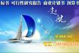 潍坊昌乐县代写采购投标书服务采购工程标书