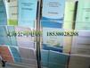 中山当地代写投标书-政府采购标书-权威标书