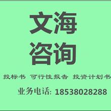 大庆可代写投标书设计标书公司图片