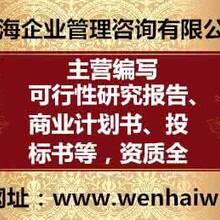 连云港可代写投标书各行业标书图片