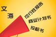柳州代写融资计划书融资分析