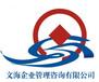 蚌埠代写√项目申请报告本地化机构