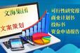 滨州可以代写商业计划书公司自身实力强
