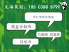 北京可以写<投标书>公司权威可靠