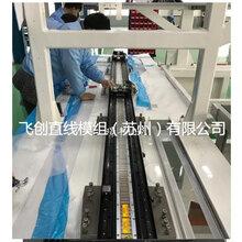 单轴机器人模组厂家非标定制