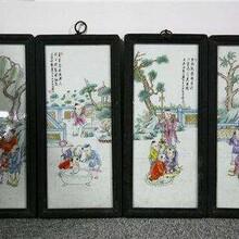 龙文区名家瓷板画拍卖价格图片