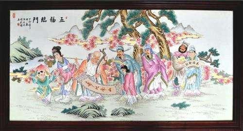 新丰县瓷板画价值多少