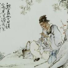 龙文区瓷板画拍卖价格图片