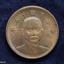 惠州袁大头三年银元的价格欢迎咨询√致电了解图片
