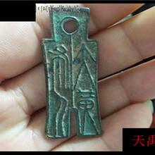 江苏苏州吴中民国瓷器历届成交,图片