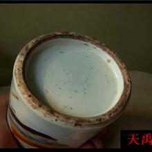 福建三明尤溪天珠交易拍卖图片