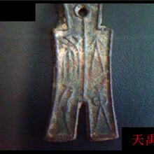 广东梅州蕉岭陨石转手交易图片