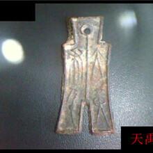 广东梅州兴宁陨石交易流程图片