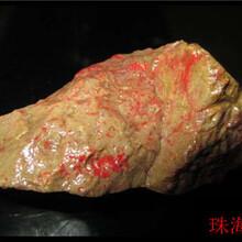 广东梅州梅陨石拍卖流程图片
