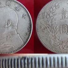 江苏苏州昆山民国瓷器征集拍卖,图片