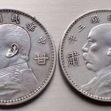 福建三明三元天珠交易机构图片