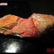 荆州荆州鸡血石雕刻成交记录图片