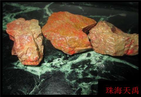 泉州昌化鸡血石图片去哪里鉴定?