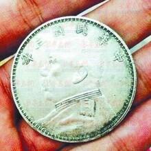 湖北皇宋元宝背面有有个三价格图片