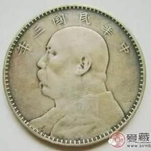 肇庆袁大头银元价格最新消息相关资料图片
