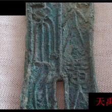 台北内湖陨石购买群体图片