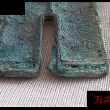 台北大同陨石市场行情图片