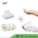 衛生巾面層嬰兒尿不濕面層純棉水刺無紡布天然美棉水刺無紡布