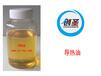 荆州烫平机专用导热油批发创圣QC320#导热油优惠促销