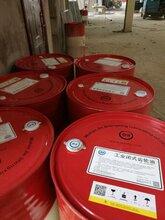 创圣生产齿轮油厂家沙洋县齿轮油供货商原装现货ckc-460齿轮油