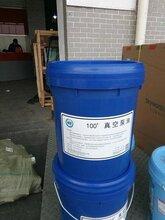 创圣高速真空泵油HFV-100厂家咸宁高速真空泵油代理油封机械真空泵专用泵油
