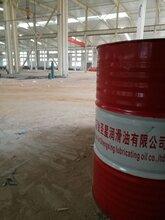 武汉创圣重负荷工业齿轮油专卖咸宁齿轮油招创圣代理