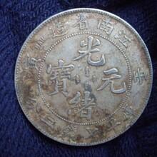 收藏专栏江西抚州崇仁乾隆通宝错版图片