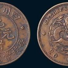 鉴宝头条开封通许清朝古钱币图片