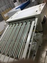 转让9成新印之明全开胶印晒版机,ctp,配冲板机一台