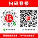 广元登报企业注销公告登报格式怎么写