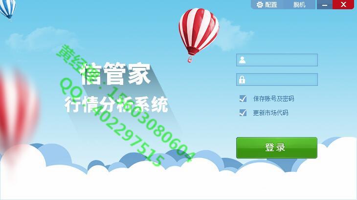 黑龙江国际期货代理-恒指期货开户