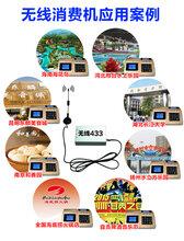 海普天32位无线消费机刷卡机二维码支付消费机餐饮刷卡机厂家