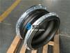 自来水泵柔性橡胶接头-可屈挠橡胶接头QME