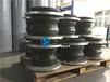 自來水管道橡膠避震器-可曲撓橡膠伸縮接頭QME