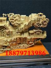 嘉匠金丝楠木根雕渔翁垂钓摆件整体树根木雕工艺品办公室建筑摆件图片