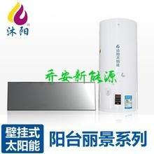 和順縣桑樂太陽能熱水器銷售安裝維修圖片