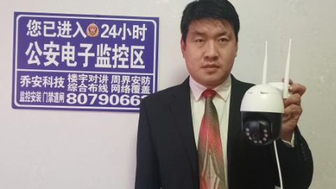 石家莊喬安新能源科技有限公司