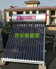 在石家莊哪里有賣太陽能熱水器的圖片