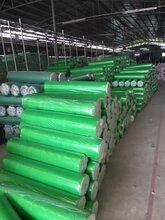 装修地面保护膜厂家直销、木地板保护膜、公司装饰形象定制瓷砖保护膜