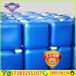多潘立酮原药厂家价格99%高含量