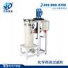 FRPP塑料废气塔电镀化工磁力泵东莞耐腐磁力化工泵直销